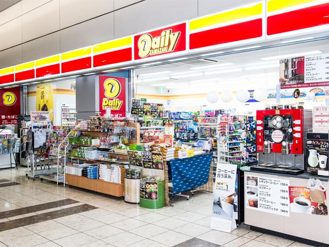 """Dampak kenaikan pajak konsumsi terhadap kebijakan di convenience store """"konbini"""""""