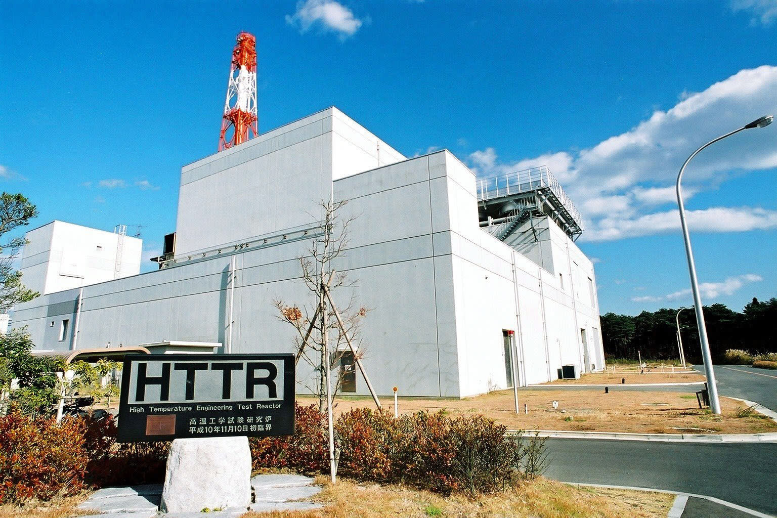 https---s3-ap-northeast-1.amazonaws.com-psh-ex-ftnikkei-3937bb4-images-8-4-0-4-11354048-1-eng-GB-1221N-nuclear-reactor-2
