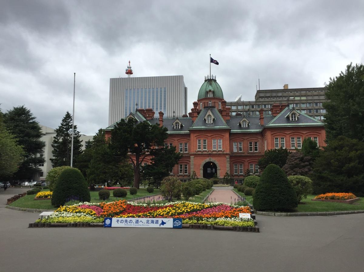 """""""One Day Trip""""Hokkaido"""