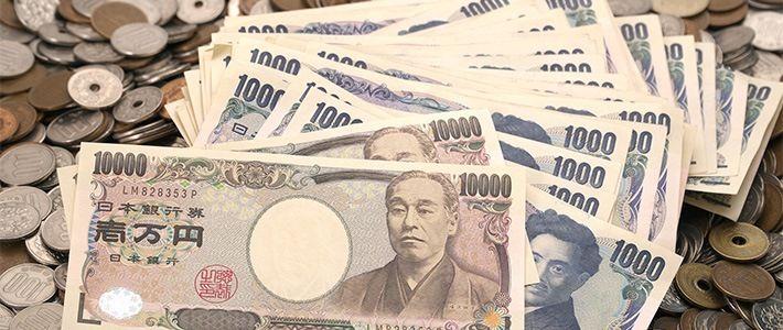 Diimingi gaji besar di Jepang, perhatikan beberapa hal berikutini!