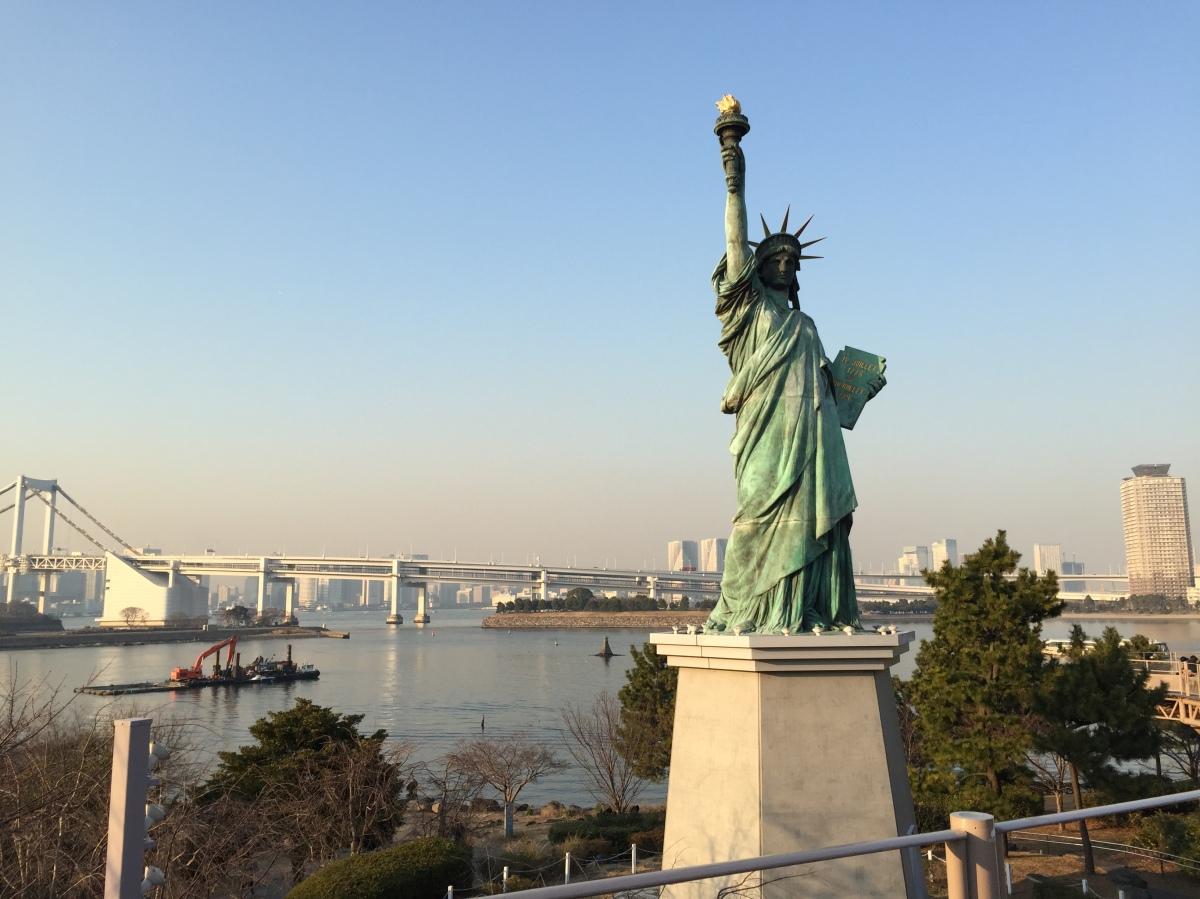 Pengalaman Ngekost di Pulau Buatan 'Odaiba' Jepang.