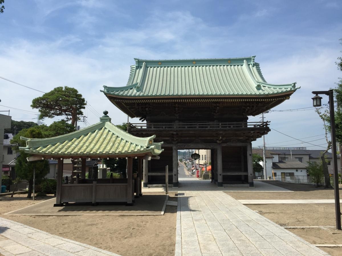 Pengalaman Tinggal di Desa Tokai Jepang(1)