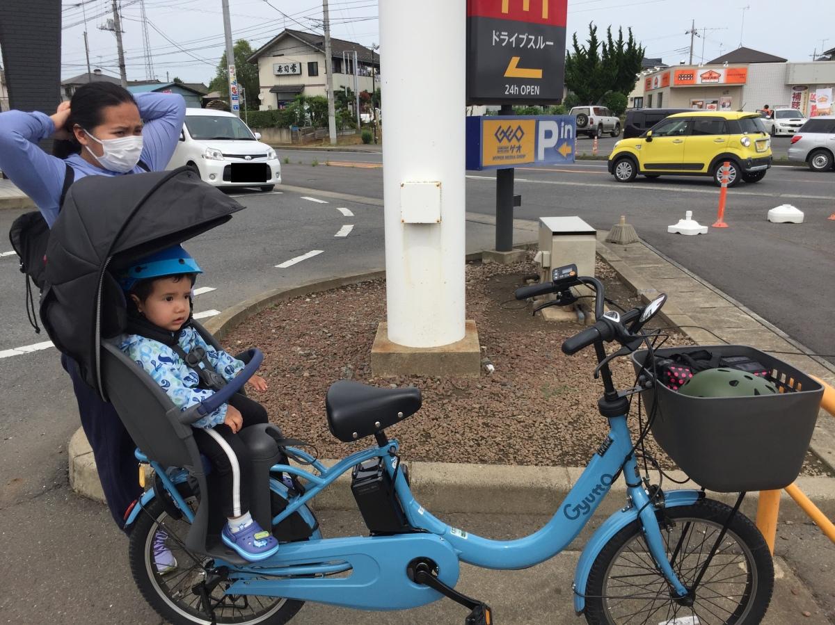 Bersepeda ke Kota Hitachinaka diJepang